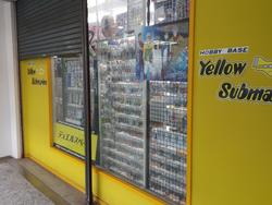 Let's tour Japan's largest hobby shop chain and nerd heaven, Yellow Submarine