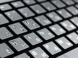 This hack can read your keystrokes from hundreds of feet away