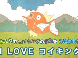 Magikarp now has an official song dedicated to his uselessness