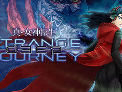 Shin Megami Tensei: Deep Strange Journey announced for the Nintendo 3DS