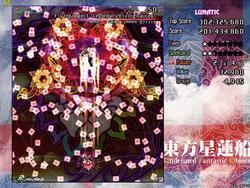 Joke ransomware forces you to play a bullet-hell anime shooter