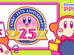 25 years of Kirby - What was your first Kirby game?