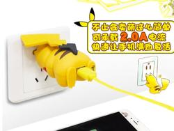 Pikachu's butt as a phone charger is the absolute best Pokémon merchandise