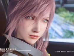Nissan teams up with Lightning from Final Fantasy XIII to sell cars in China