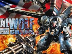 Save America from Itself Next Year as Metal Wolf Chaos XD Delayed