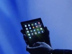 Samsung's First Foldable Phone Will Cost a Fortune