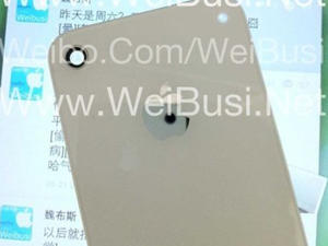 iPhone 5 Back Cover Image Possibly Leaked