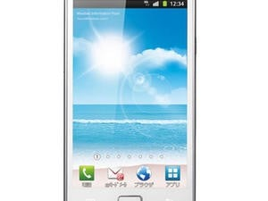White Samsung Galaxy S II Coming to Japan
