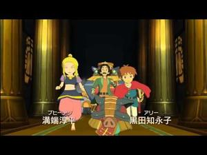 Ni No Kuni Pushed Back to Q1 of 2013 for North America