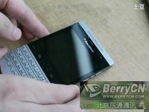 Mysterious BlackBerry Bold R47 (9980) Gets Caught on Video