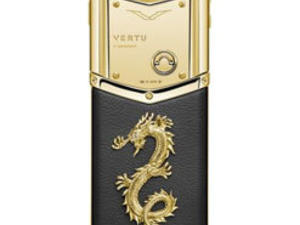 Vertu Dragon Smartphone: Retro Ugly For Rich People