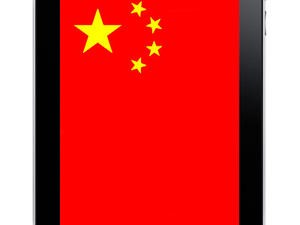 Proview Ban on iPad Exports from China Difficult to Enforce, say Customs Officials