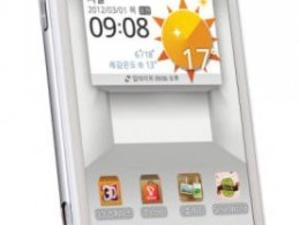 Another Photo of LG's Optimus 3D 2 Leaked