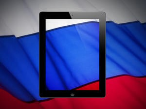 Russia: iPad Exempt from 5% Import Duty Fee