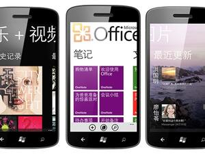 Windows Phone Launches in China Alongside HTC Eternity