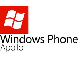 Microsoft Testing Dual-Core Windows 8 Handset for Sprint?