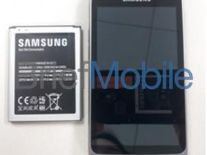 Samsung's Latest 4G LTE Smartphone Leaked in Photo