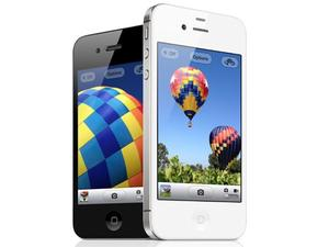 Virgin Mobile Now Offering Prepaid iPhone 4, iPhone 4S