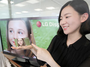 LG Unveils 5-Inch Display with 1080p Capabilities and 440ppi