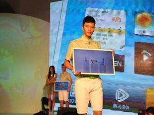 Ice Screen 26-inch Android-Powered Smart TV Unveiled