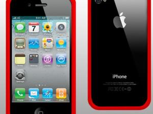 Apple Expected to Rollout One Last Bumper Case for iPhone 4/4S Ahead of iPhone 5 [Updated]