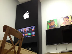 Extreme Apple Fanboyism: Designing an Apple Store At Home