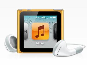Fresh Baked iPods Expected to Debut Along with iPhone 5 On Sept. 12