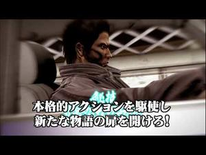 Yakuza 5 Gets Two Brand New Trailers, Japanese Launch Date