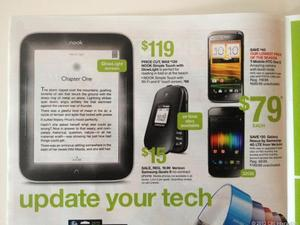 Price of Simple Touch with GlowLight Dropping to Compete with Kindle Paperwhite