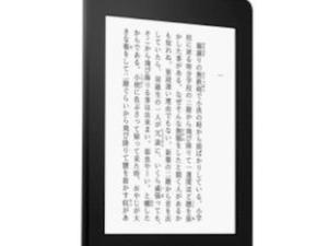 Kindle Store Opens in Japan as Amazon Puts Kindle Fire, Paperwhite Up for Order