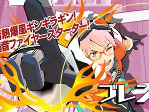 E.X. Troopers Japanese Launch Trailer, You Still Can't Have it
