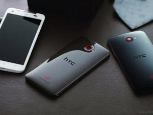 Leaked: HTC Deluxe DLX, the International J Butterfly