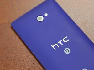 HTC Windows Phone 8X Gets First 'Portico' Update with New Features