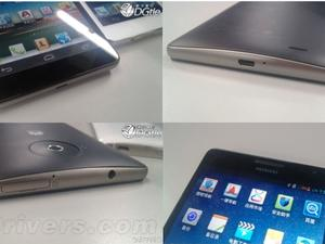 Leaked Pictures of Huawei's 6.1-inch Ascend Mate Show Off Curved Back