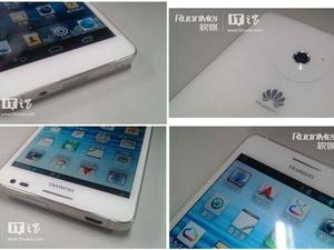 Huawei Ascend D2 Android Phablet Leaks Again