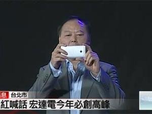 HTC CEO Spills Beans on M7 Flagship Early
