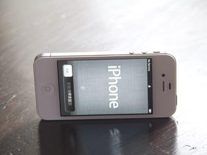 iPhone 4 Gets Fresh Breath of Life in India