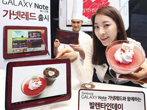 Red Samsung Galaxy Note 10.1 with LTE Announced