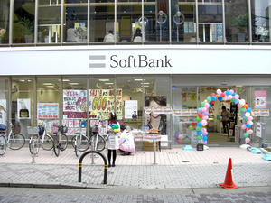 SoftBank Spending Spree Continues With $1.26B Stake in Brightstar