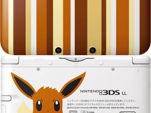 Here's an Eevee Themed Nintendo 3DS XL That You Can't Have