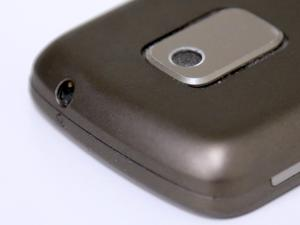 Guess the Phone: What Does This Device and Enrique Iglesias Have in Common?