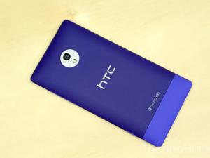HTC 8XT Unboxing: Sprint Customers Can Get Their Windows Phone Fix