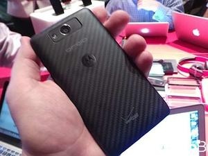 DROID MAXX II, Moto X Play and Moto Surround leak ahead of Motorola event