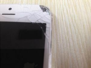 Exploding iPhone 5 Allegedly Injures Chinese Woman's Eye