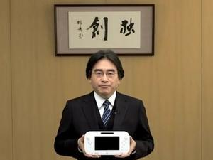 Nintendo President Considers an End of Region Locking