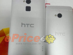 HTC One Max Leaked Again, Release Rumored for Next Week