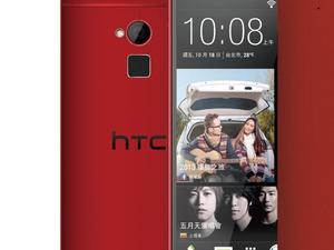 Red HTC One Max Leaked in Promotional Picture