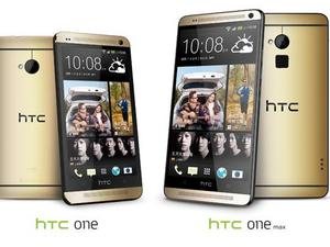 Golden Amber HTC One Max Announced