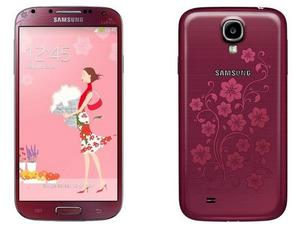 Red Galaxy S4 With La Fleur Design Leaks Online