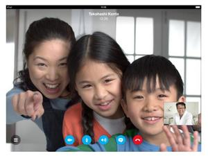 Skype for iOS Updated with Two-Way HD Video Calls for A7 Devices